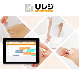 USEN Register for Healthcare